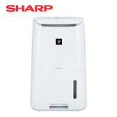 [SHARP 夏普]6L空氣清淨除濕機 DW-H6HT-W