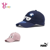 PUMA 帽子怪獸 流行系列棒球帽 老帽 鴨舌帽 可調整 藍色 粉紅 A0534 A0535◆OSOME奧森鞋業