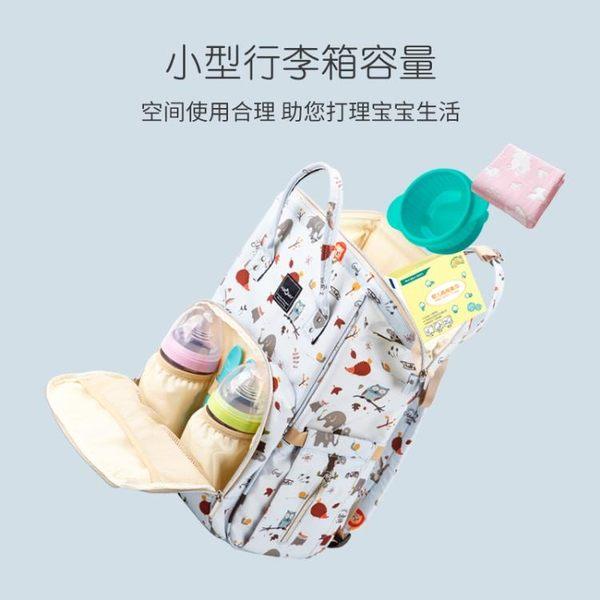 媽咪包母嬰包 大容量雙肩媽媽包 女時尚多功能嬰兒外出背包【卡米優品】