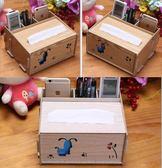 多功能紙巾盒客廳抽紙盒歐式遙控器收納盒木制餐巾紙抽盒