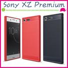 Sony XZ Premium 5.5吋 拉絲紋背蓋 矽膠手機殼 TPU軟殼保護套 全包邊手機套 類碳纖維保護殼