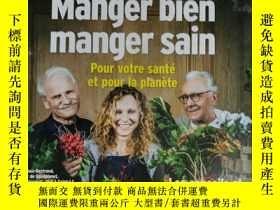 二手書博民逛書店L'EXPRESS罕見2015年9月29日 法語雜誌Y42402