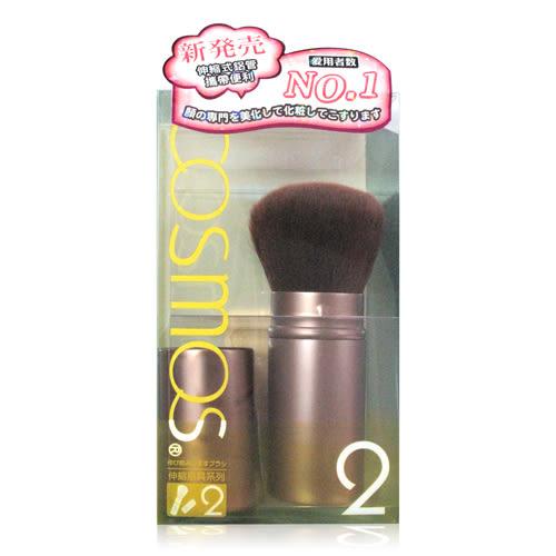 cosmos 果凍系列-伸縮蜜粉修容刷-B32209【UR8D】