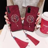 華為榮耀V30手機殼nova6刺繡5g版6se套中國風V30pro故宮帶流蘇nov