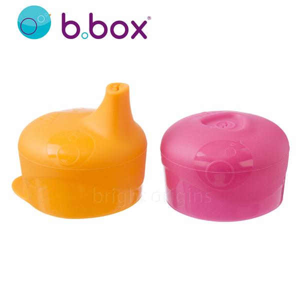 澳洲 b.box 矽膠杯套吸管組~奶昔系(西瓜紅+亮橘色)