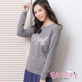 betty's貝蒂思 素色英文刺繡針織衫(灰色)