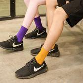 彩色純色長襪子女男情侶襪中筒襪韓版學院風日繫百搭韓國糖果色潮 降價兩天