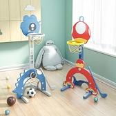 兒童籃球架室內可升降家用投籃框幼兒寶寶玩具球類1-2-3周歲男孩 快速出貨