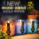 家居創意臥室天然香氛香薰蠟燭浪漫生日禮品DSHY 年尾牙提前購