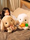 玩偶 兔子毛絨玩具娃娃女孩可愛小號流氓兔床上睡覺抱枕玩偶小兔子公仔【快速出貨八折搶購】