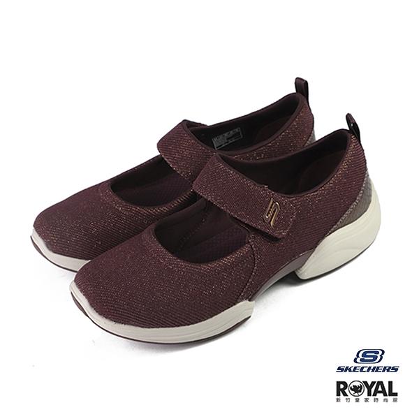 Skechers Skech 暗紫紅色 織布 休閒鞋 女款 NO.J0232【新竹皇家 23384BURG】
