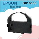 S015535 EPSON 副廠黑色色帶 (原S015016/S015508),適用:LQ-670/670C;LQ-680/680C;LQ-2500/2550