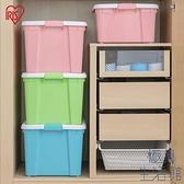 儲物整理箱衣服收納盒大號塑料箱子 【極簡生活】