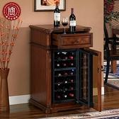 紅酒櫃 錦莊實木客廳葡萄酒小型紅酒櫃子冷藏櫃家用茶葉恒溫紅酒櫃 8號店WJ