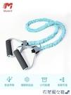 拉力繩 Move it彈力繩健身女拉力器擴胸器男 瑜伽健身鍛煉手臂拉力繩器材 快速出貨