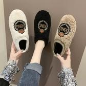 豆豆鞋 棉瓢鞋女秋冬加絨豆豆鞋2020新款網紅毛毛鞋平底保暖女棉鞋懶人鞋 歐歐
