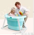 新生兒童洗澡桶可摺疊寶寶浴桶可坐躺洗澡盆大號浴盆嬰兒泡澡CY 自由角落