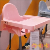 兒童餐椅便攜座椅折疊簡易餐廳家用兒童餐桌椅【淘嘟嘟】