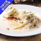 【金品】托司卡納乳酪時蔬寬扁麵