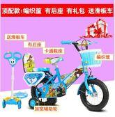 新款男女童自行腳踏車玩具YYY559『毛菇小象』