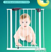 嬰兒童安全門欄寶寶樓梯口防護欄免打孔寵物小款圍欄超窄款可定制igo 藍嵐