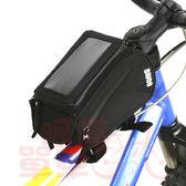 *阿亮單車*OGNS 自行車大容量上管袋,可放智慧型手機,防潑水,黑色《C84-628》