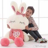 公仔 可愛大號兔子小白兔公仔毛絨玩具布娃娃love玩偶生日禮物女友 Cocoa IGO