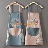 廚房做飯家用圍裙防水防油時尚圍腰工作服定制【輕派工作室】