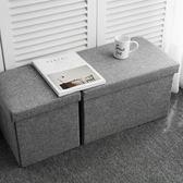 8折免運 長方形收納凳子儲物凳布藝可坐人換鞋沙發凳可摺疊小凳子WY