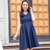 88092-S 優雅純色腰部抓皺釘珠圓領無袖小禮服洋裝~美之札