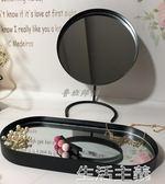 梳妝鏡女  金色圓形梳妝鏡化妝鏡黑色裝飾女生桌面裝飾  生活主義