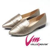 Velle Moven~法式優雅~金屬感尖頭樂福便鞋_香檳金