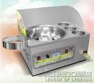 商用電動棉花糖機擺攤用電熱全自動花式小型棉花糖機器 英雄聯盟