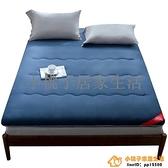 南極人床墊軟墊榻榻米墊子租房專用褥子學生宿舍單人被褥硬墊1.8m品牌【小桃子】