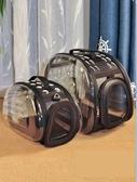 貓包透明包寵物背包貓咪外出便攜包貓籠狗狗書包寵物包手提太空包 陽光好物