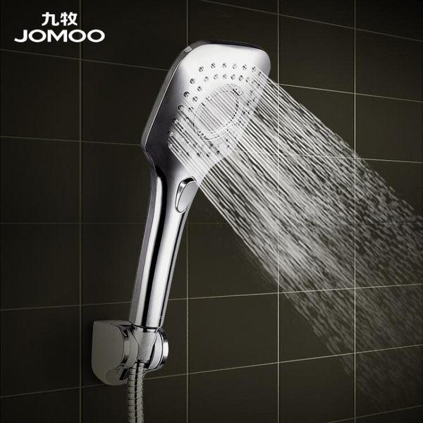 增壓淋浴花灑噴頭不銹鋼軟管手持花灑配件蓮蓬頭S135013