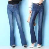 女士微喇叭褲女高腰大碼寬鬆闊腿直筒單寧牛仔褲女長褲