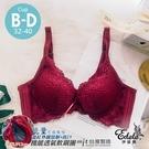 梅洛伊絲軟鋼圈能量纖維集中包覆防副乳機能內衣 B-D罩32-40 (酒紅) - 伊黛爾