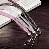 手機掛繩女款掛脖繩韓國個性創意潮通用水鉆珠子防摔個性 瑪奇哈朵