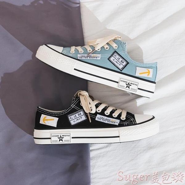 帆布鞋夏季薄款透氣小白帆布鞋子女ulzzang百搭韓版ins網紅洋氣板鞋 suger