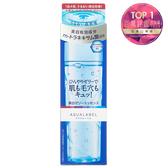 AQUALABEL水之印 晶透白淨斑收斂精華【康是美】