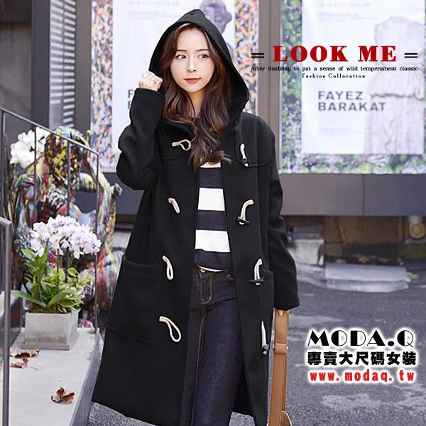 *MoDa.Q中大尺碼*【Y9389】 氣質韓版牛角釦造型長版毛呢大衣外套