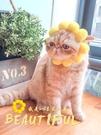 狗狗貓咪頭套帽子圍巾小狗泰迪貓貓頭飾裝扮可愛搞笑寵『洛小仙女鞋』