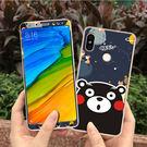 紅米 Note 5 卡通軟殼送同款滿版螢幕保護貼 手機殼 手機套 保護殼 螢幕玻璃貼 全包防摔軟殼