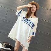 長版上衣 女短袖韓版夏裝新款寬鬆涼感大碼v領 LR2870【Pink中大尺碼】