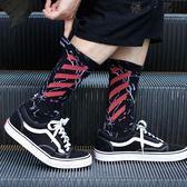 襪子男長襪滑板運動嘻哈高筒中筒襪