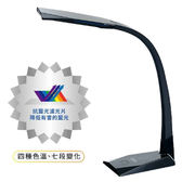 ★anbao安寶★抗藍光LED護眼檯燈 AB-7737