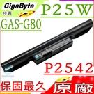 技嘉 GAS-G80 電池(原廠)-Gigabyte 電池 P25 電池, P25W 電池, P2542 電池, GNS-86S, 961T2009F