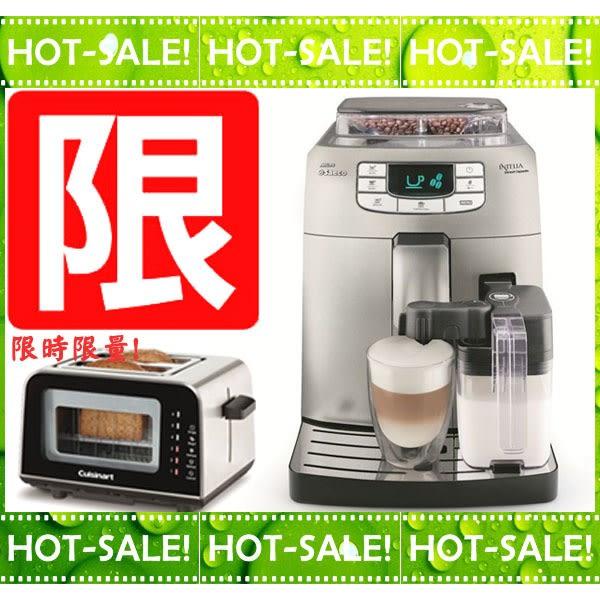 《福利品福利價+贈$1980吐司機》Philips Saeco HD8753 飛利浦 全自動咖啡機 (義大利製效果優於HD8847)