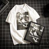 印花圓領短袖T恤男加肥加大碼韓版寬松薄款打底潮上衣【時尚大衣櫥】